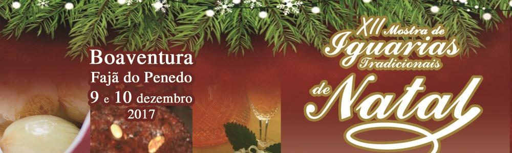 mostra iguarias Natal2017 rodape
