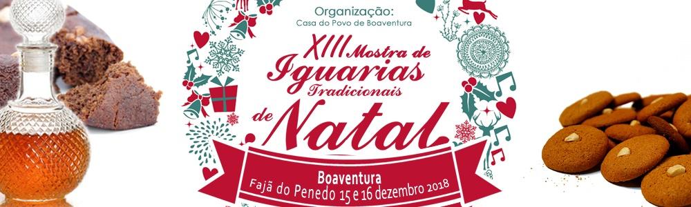 mostra iguarias Natal 2018 rodape