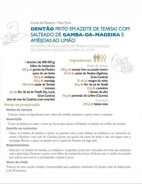 dentao 4
